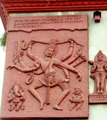 Gravure ~ Karnataka, Inde - Yoga Sésâme