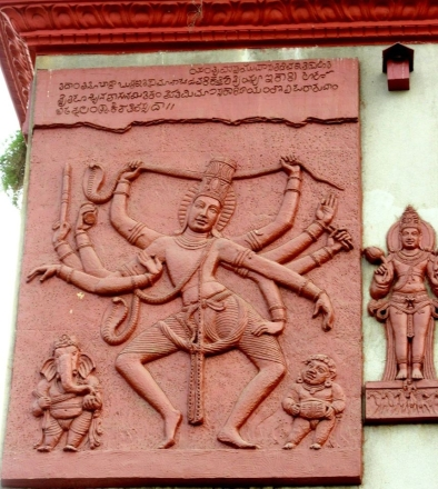 Sculpture murale, Mysore, Karnataka, Inde